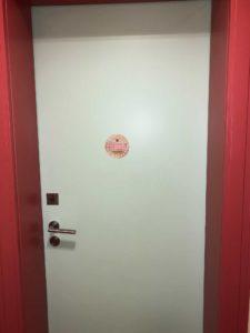 Q-Siegel auf Tür